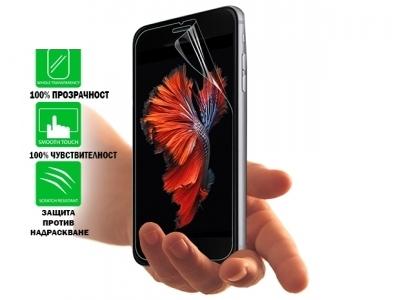 Протектори Sony Xperia X ( F5122 )