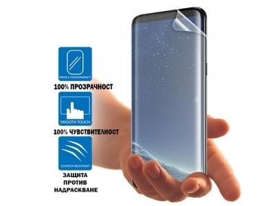 Протектори Samsung Galaxy S8 2017 G950 FULL
