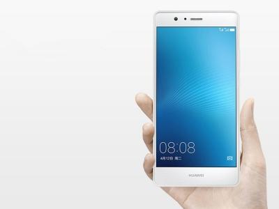 Силикон Ултра Слим за Huawei P9 Plus Transparent Relef