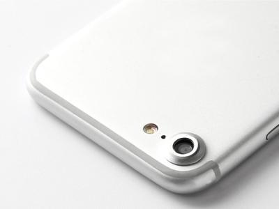 Метален протектор за Apple iPhone 7 / 8/ iPhone SE 2020, Сив