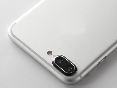 Метален протектор за Apple iPhone 7 Plus, Сив