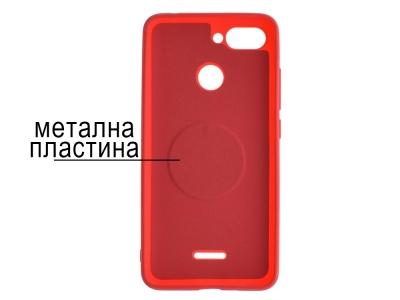 Силиконов Гръб MAGNET за Xiaomi Redmi 6, Червен