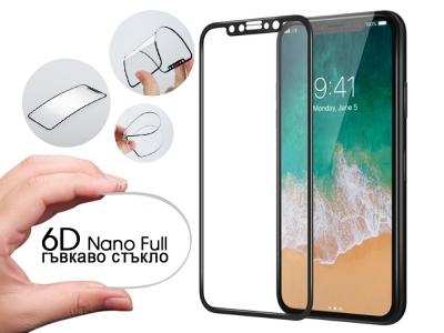 Удароустойчив Протектор 6D Nano Full за iPhone X / Xs / iPhone 11 Pro, Черен