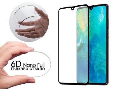 Удароустойчив Протектор 6D Nano Full за Huawei Mate 20, Черен