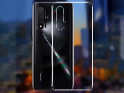 Силиконов гръб за Huawei Nova 6, Прозрачен