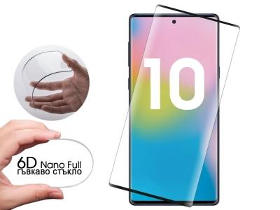 Удароустойчив Протектор 6D Nano Full за Samsung Galaxy Note 10 , Черен