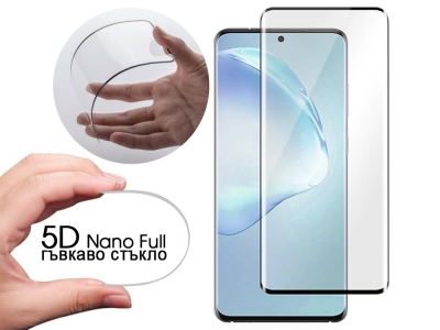 Удароустойчив Протектор 5D Full Glue Nano Glass за Samsung Galaxy S20, Черен