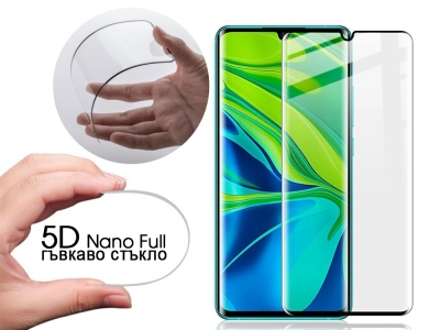 Удароустойчив Протектор 5D Full Glue Nano Glass - XIAOMI MI Note 10, Черен