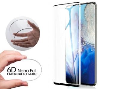 Удароустойчив Протектор 6D Nano Full за Samsung Galaxy S20 Plus, Черен