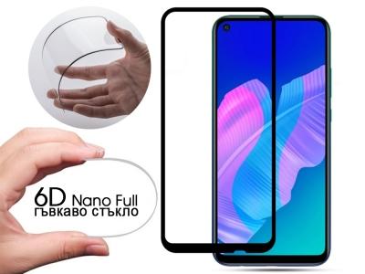 Удароустойчив Протектор 6D Nano Full за Huawei P40 Lite E, Черен