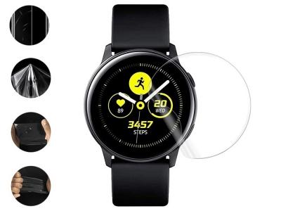 Хидрогел за Samsung Galaxy Watch Active
