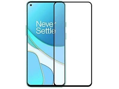 Стъклен протектор FULL GLUE за OnePlus Nord N100, Черен