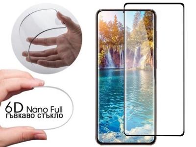 Удароустойчив Протектор 6D Nano Full за Samsung Galaxy S21 Ultra, Черен