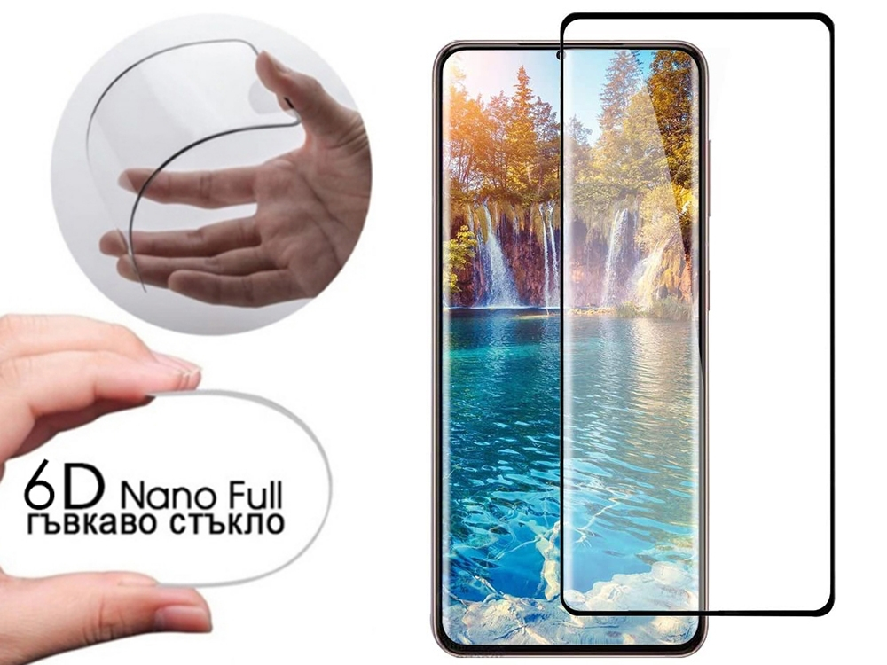 Удароустойчив Протектор 6D Nano Full за Samsung Galaxy S21, Черен