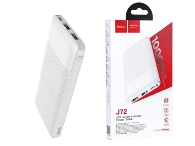 Универсална Външна Батерия HOCO 10000mAh J72, Бял