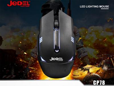 Мишка USB LED Jebel CP78