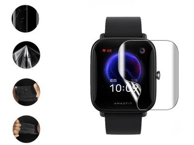 Хидрогел за часовник Xiaomi Huami Amazfit Bip U Pro / Amazfit Bip U