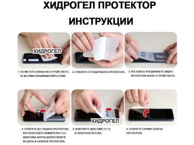 Хидрогел за часовник Fitbit Charge 3
