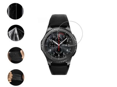 Хидрогел протектор за Samsung Galaxy Gear S3 Frontier