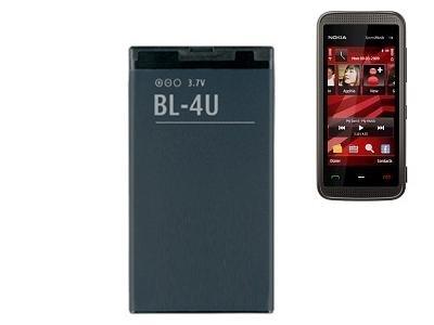 Батерия за NOKIA 5530 XPRESS MUSIC (BL-4U)